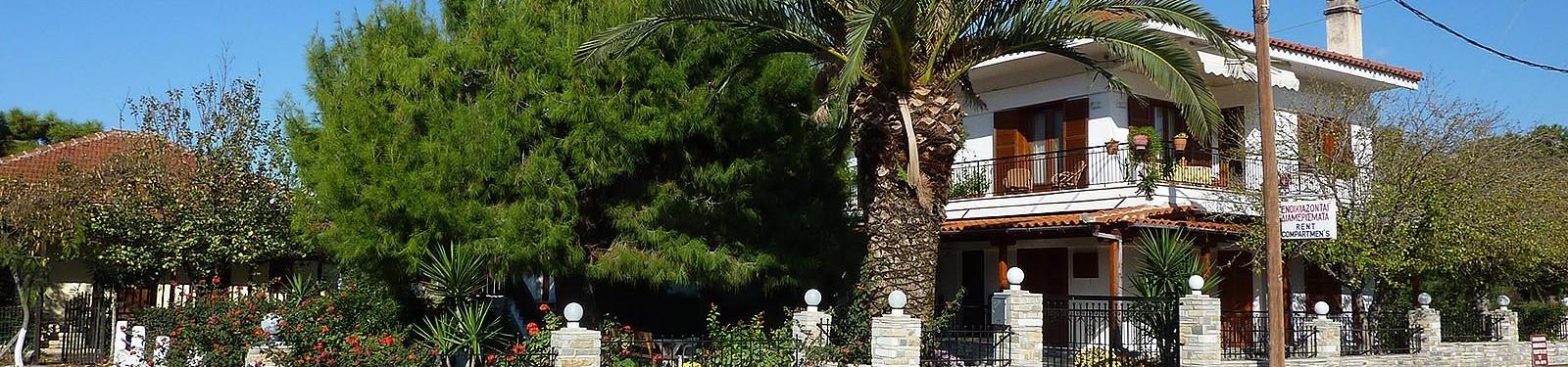 Hatzis House